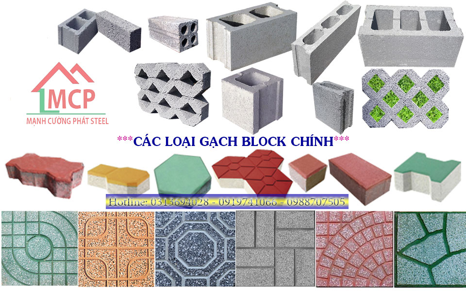 Quotation of latest self-inserted block bricks updated in April 2020